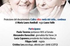 2017.05.19_MunicipioV