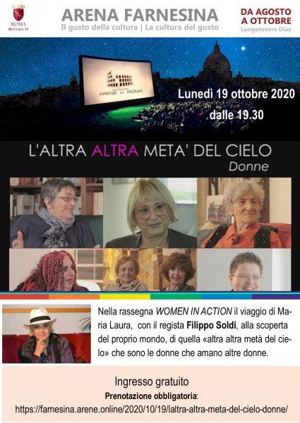 2020.10.19_Farnesina
