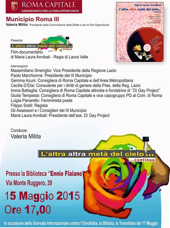 15 Maggio 2015 – Biblioteca Ennio Flaiano