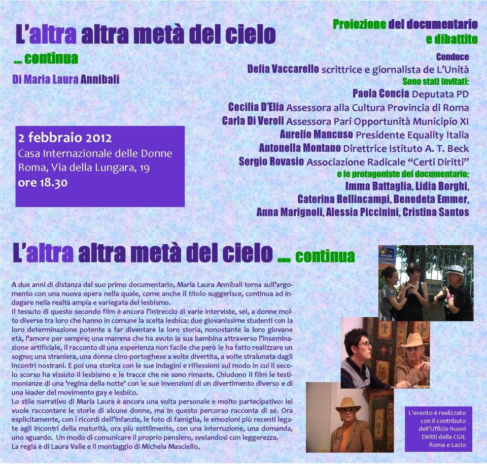laltra-met-del-cielo roma2 febbraio2012
