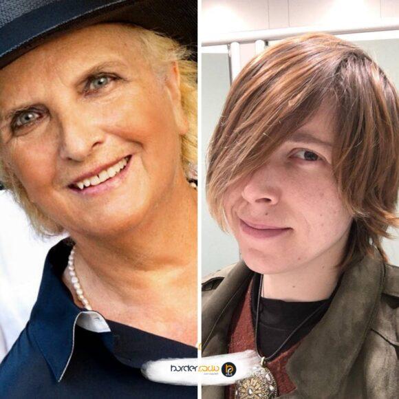 Maria Laura e Melissa su Border Radio: Lesbi…che?